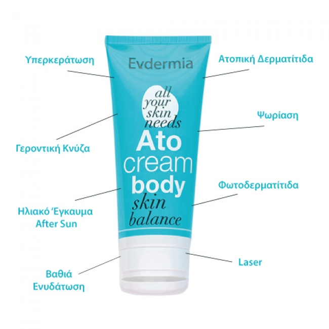 EVDERMIA Ato Cream Body (175ml)