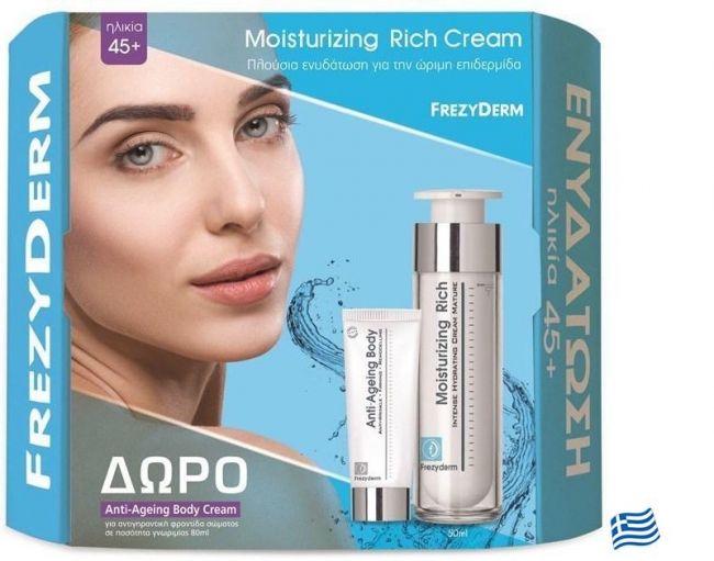 FREZYDERM Moisturizing Rich Cream 45+ (50ml) + ΔΩΡΟ Anti-Αgeing Body Cream (80ml)