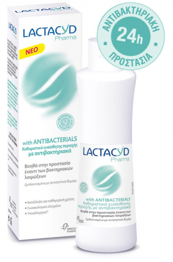 LACTACYD Pharma with Antibacterials (250ml)
