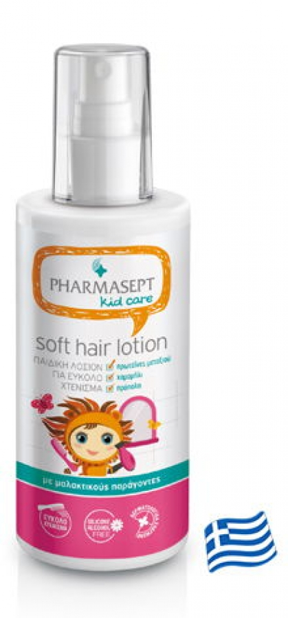 PHARMASEPT Kid Care Soft Hair Lotion (150ml)