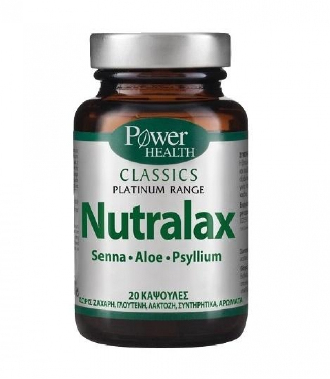 POWER HEALTH Classics Platinum Range Nutralax (20 κάψουλες)