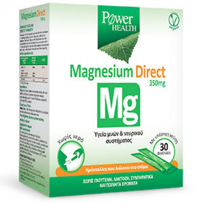 Magnesium Direct 350mg (30 φακελάκια)
