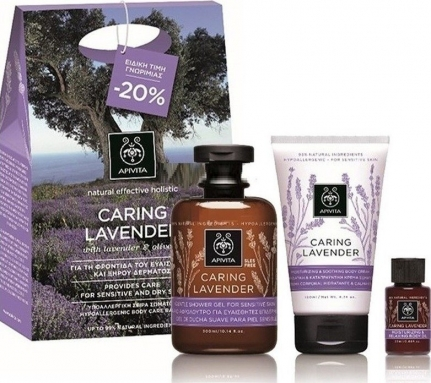 APIVITA Caring Lavender Gentle Shower Gel for Sensitive Skin (300ml) + Caring Lavender Moisturizing & Soothing Body Cream (150ml) + Caring Lavender Moisturizing & Relaxing Body Oil with Hyaluronic Acid (20ml)