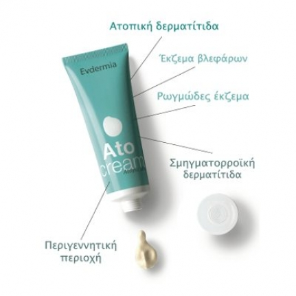 EVDERMIA Ato Cream (50ml)