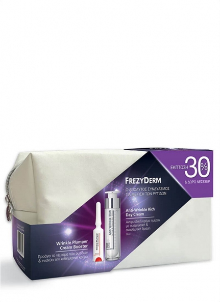 FREZYDERM Anti-Wrinkle Rich Day Cream 45+ (50ml) + Wrinkle Plumper Cream Booster (5ml)