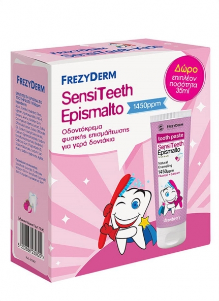 FREZYDERM Sensiteeth Epismalto Toothpaste 1450ppm (50ml) + ΔΩΡΟ Επιπλέον Ποσότητα (35ml)