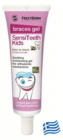 FREZYDERM Sensiteeth Kids Braces Gel (25ml)