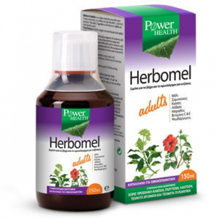Herbomel Adults (150ml)