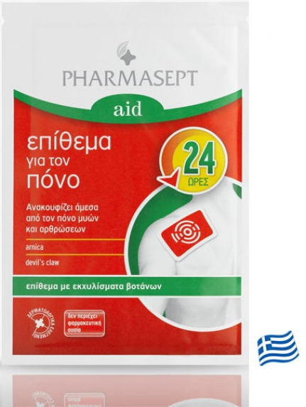 PHARMASEPT Aid Pain Patch 9X14cm (1 τεμάχιο)