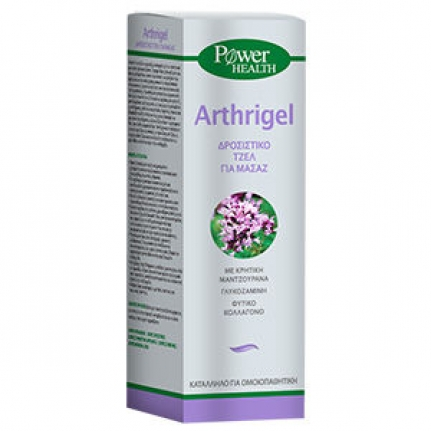 Arthrigel (100ml)