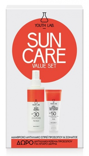 YOUTH LAB Sun Care Value Set